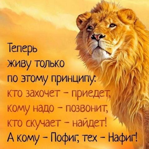Макар Макаренко