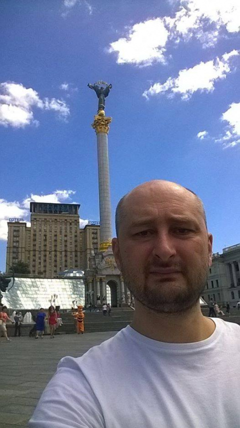 Бабченко возмущен происходящ…