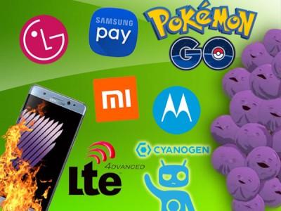 10 событий мобильного мира, …