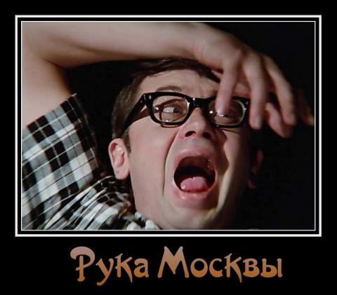 """Украину ждёт """"кровавая баня"""""""