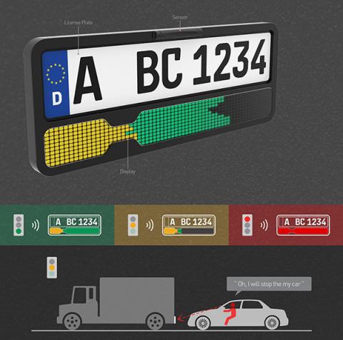 Каждой большой машине по собственному светофору