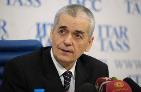 Геннадий Онищенко поддержал …