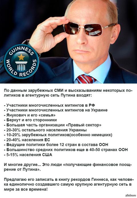 Донецк – ряд вопросов