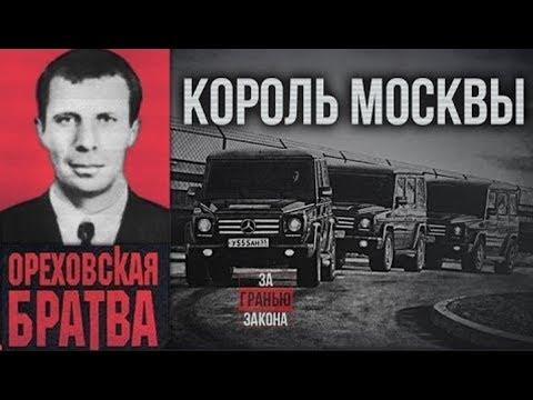 Нижегородский тракторист ста…