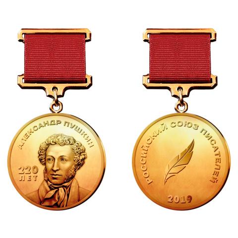 Президент Фонда Пушкинский Дом на Кавказе награждена юбилейной медалью А.С.Пушкина