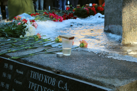 В Карелии у мемориала «Чёрный тюльпан» прошёл митинг, посвящённый 28-летию вывода советских войск из Афганистана.