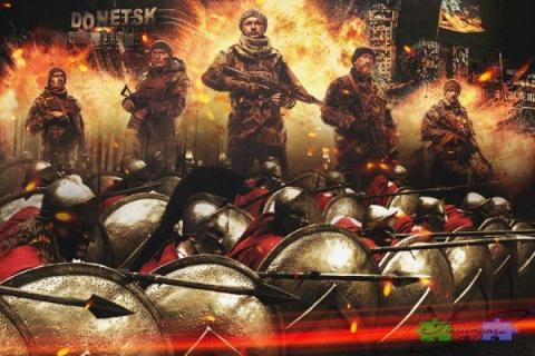 «Они, превзошли 300 спартанц…