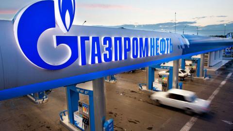 «Газпром нефть» завершила размещение биржевых облигаций на 15 млрд рублей