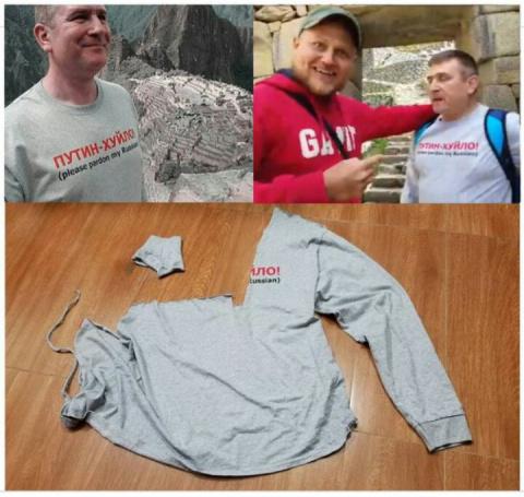 В Перу «ватник» порвал футболку с оскорблением Путина