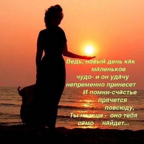 Надя Баженова