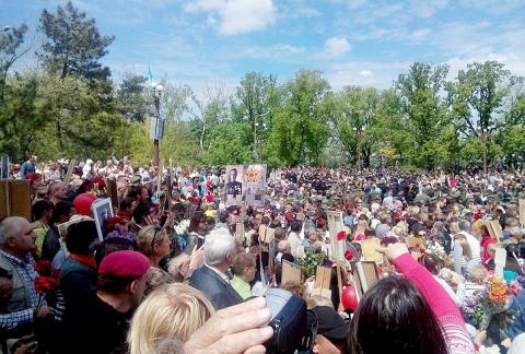 «Мурашки по коже, сколько людей»: СБУ не смогла сорвать манифестацию в Одессе