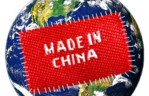 Экспорт из Китая стремительн…