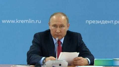 Владимир Путин: с информатор…