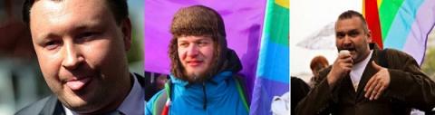 Праздник педофилов и голубых в России