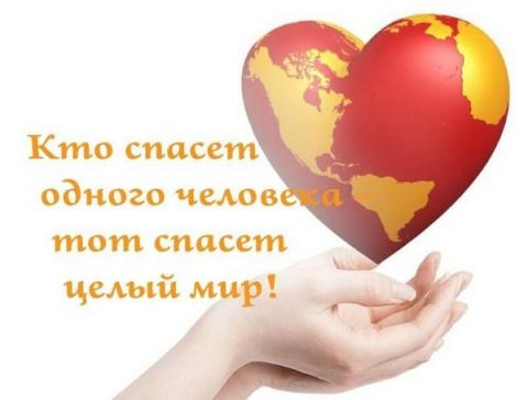 СРЦ Володарский р-н Брянск