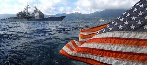 Телеканал Порошенко: Корабли США побеспокоят Россию в Черном море