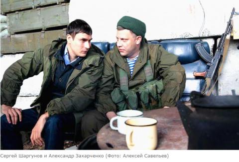 Захарченко: хотелось бы узнать у России, что еще нужно сделать, чтобы вернуться на Родину?
