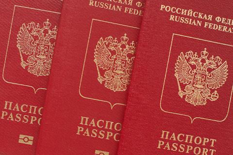 Россия — для всех, кто хочет…