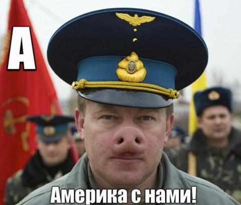 Крымчане, бойтесь
