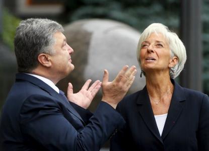 «Миллиард для Украины» отлож…