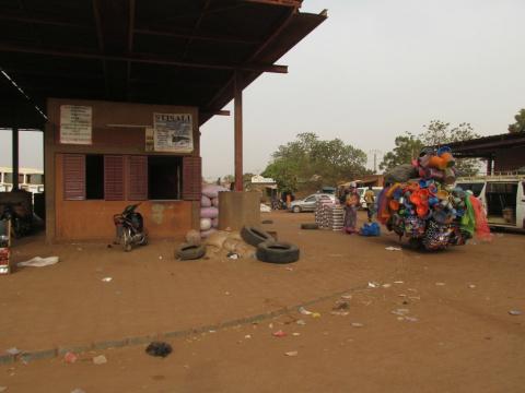Африканский общественный тра…