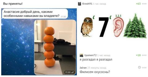 Веселые комментарии и высказывания рунета