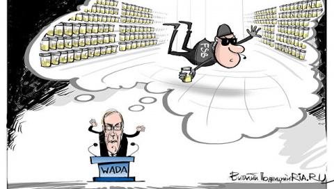 WADA признало, что в докладе…