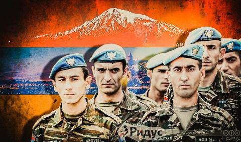 Как армянские солдаты берегл…