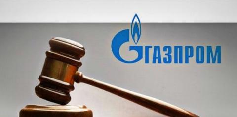 «Газпром» проиграл Украине в…