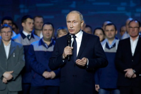Владимир Владимирович Путин …