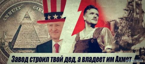 Донбасс: бизнес через линию фронта