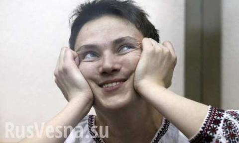 Как ВСУ травят Савченко: Пер…