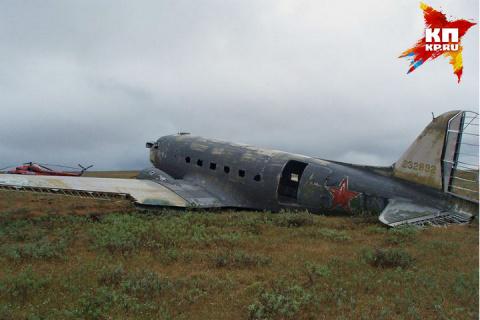 На обшивке рухнувшего 70 лет назад самолёта нашли записки экипажа