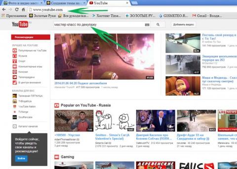 Как загрузить видео с YouTube на свой компьютер? Нет ничего проще...