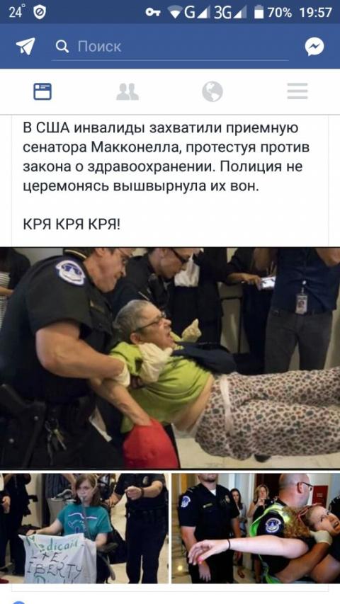 Зверства Путинского режима!