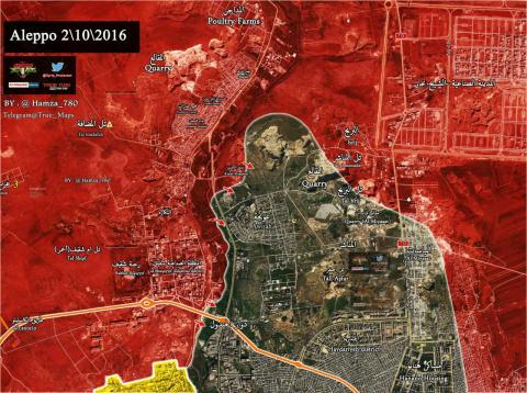 Штурм Алеппо 02.10.2016