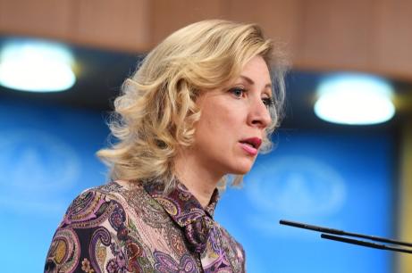 Мария Захарова оценила обеспокоенность Госдепа США