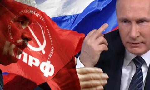 Коммунисты «настучали» на сторонников Путина в ЦИК