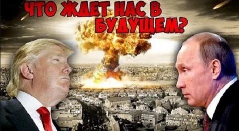 Кровь на Украине: «сюрприз» …