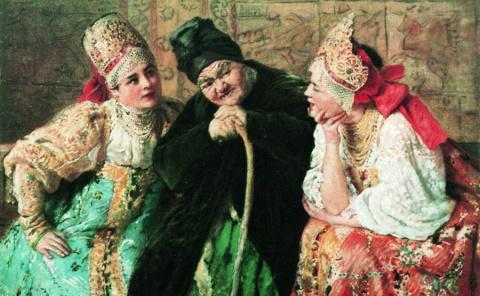 Каких женщин считали «страшными» на Руси