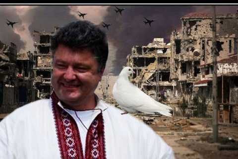 """Реинтеграция"" - закон об ун…"
