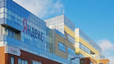 «Яндекс» купил «Кинопоиск»