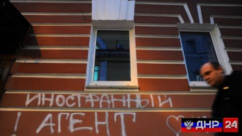В России опубликовали список СМИ-иноагентов