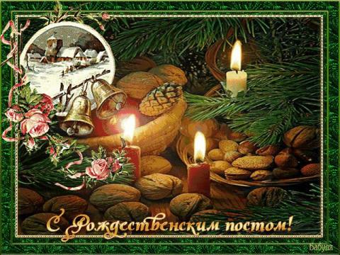 Рождественский пост - правила, история и смысл