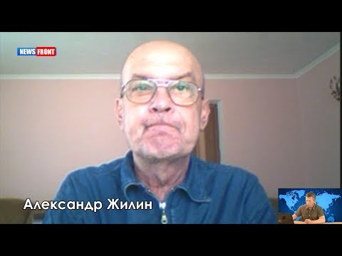 Запад положил глаз на украинскую территорию — Александр Жилин
