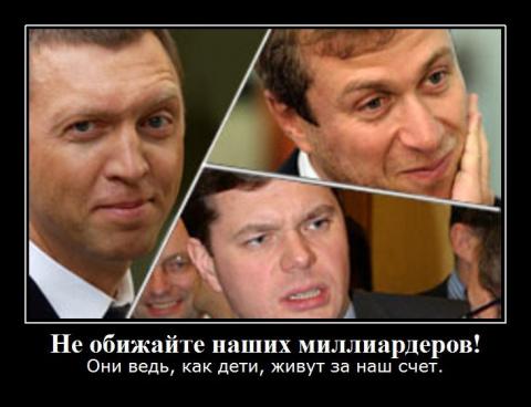 США толкают крупный бизнес РФ на мятеж против Путина  Как вернуть себе богатства страны, деньги и собственность?