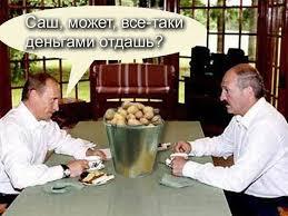Про корявую белорусскую проп…