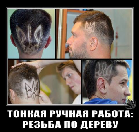 Украинцы начинают догадываться, что... Россия и не думает разоряться-)))