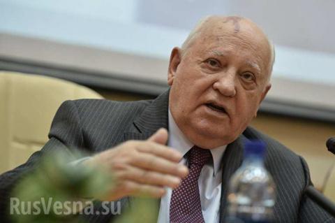 Горбачев: Новый Союз в грани…