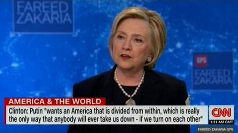 Клинтон: за Путиным нужен гл…